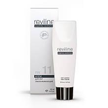 Крем для ног омолаживающий RN 11 Reviline