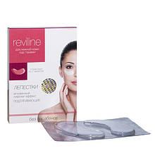 Лепестки для нежной кожи под глазами подтягивающие с увлажняющим эффектом НПЦ РиЗ