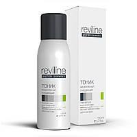 Тоник мицеллярный очищающий Reviline