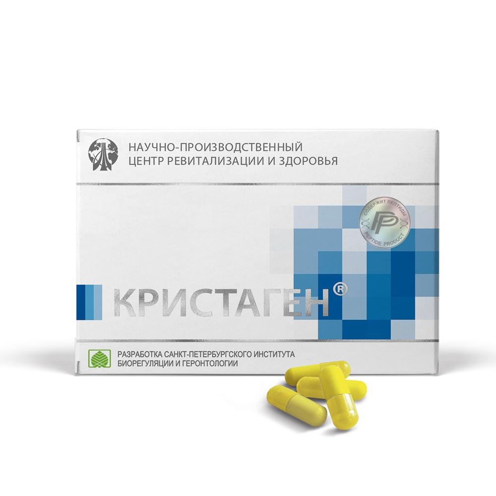 Кристаген 60 капсул - биорегулятор нормализации функции иммунной системы
