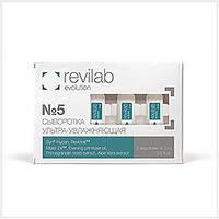 Ультраувлажняющая сыворотка № 5 для лица, шеи и области декольте Revilab