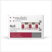 Сыворотка для губ Revilab