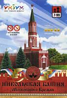 254 Коллекционный 3D пазл  «Никольская башня»