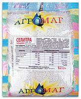 Азотное удобрение Кальциевая селитра, 1 кг