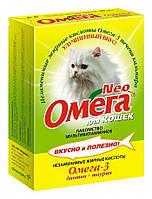 Омега Нео для кошек с биотином и таурином, 90 табл., Астрафарм