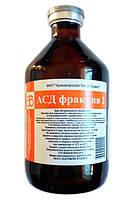 Антисептическое средство АСД фракция 2, 100 мл, Армавирская биофабрика