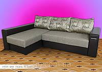 Угловой диван Шах (ткань 4 кат.2-3 )
