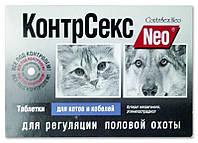 Контрасекс нео россия