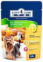 Клуб 4 лапы пауч корм для собак малых и средних пород, 100 г