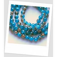 Бусина стеклянная с эффектом битого стекла 10 мм, цвет -  насыщенно голубой с бежево - карамельным