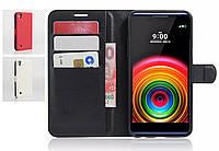 Чехол книжка для LG X Power K220DS