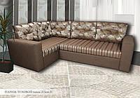 Угловой диван Париж ( ткань 2 кат.3 )