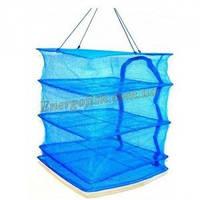 Сушилка для рыбы 3 полки 40х40х50 см синяя