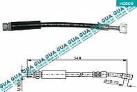 Шланг / трубка тормозной системы передний L350 ( 1шт ) OP184 Opel COMBO 1994-2001