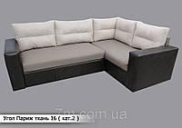 Угловой диван Париж ( ткань 16 кат.2 ), фото 1