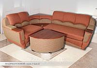 Угловой диван Мадрид ( ткань 3 кат.2 ), фото 1