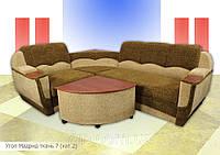 Угловой диван Мадрид ( ткань 7 кат.2 ), фото 1