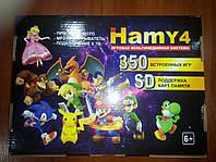Игровая приставка Hamy4 (190игр денди 8бит+160 игр sega 16 бит )