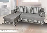 Угловой диван Стелла ( ткань 3 кат.2 )