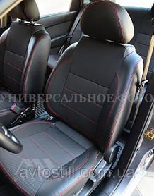 Чехлы в салон Ford Mondeo 4 2007-2014