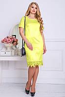 Роскошное Атласное Платье с Кружевом из Цветов Желтое р.50-56