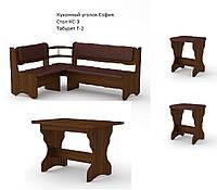 Кухонный уголок София со столом и табуретками (кожзам)