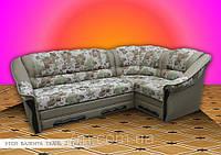 Угловой диван Валента ( ткань 2 кат.3 )