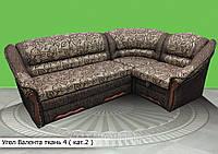 Угловой диван Валента ( ткань 4 кат.2 )