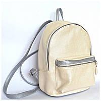 """Zaino Madreperla-2 - Кожаный полукруглый рюкзачок цвета """"бежевый перламутр с серым перламутром"""""""""""""""