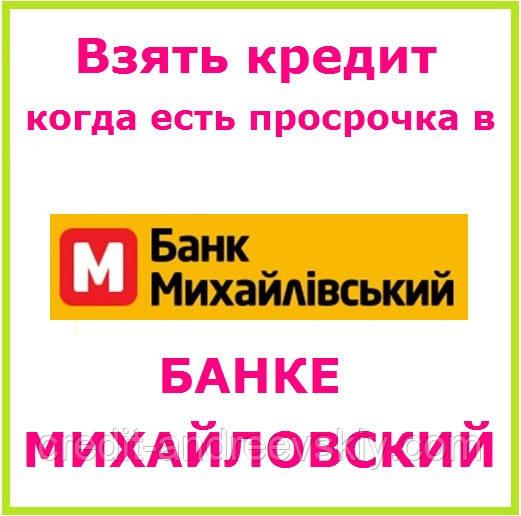 Банк можно ли взять кредит рефинансирование кредитов пермь онлайн