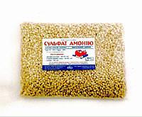 Сульфат аммония гранулированный+бор 1кг N-21%,S-24%