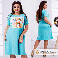 Милое женское платье прямого силуэта