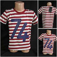 Детская трикотажная футболка, рост 116-146 см., 125/105 (цена за 1 шт. + 20 гр.)