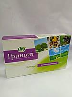 Антигельмінтні капсули Грінвіт