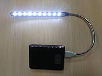 Светодиодный USB LED светильник для ноутбука