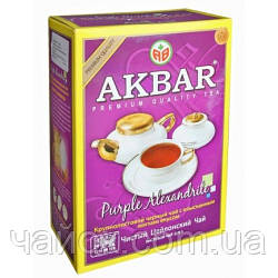 Чай Акbаr Фиолетовый Александрит 100 гр