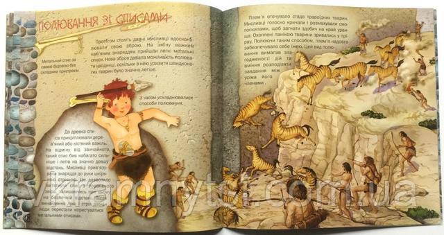 Комплект «History for child». Дитячі історичні енциклопедії. 6 книг