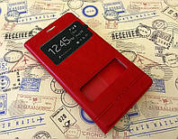 Кожаный чехол книжка для Sony Xperia C4 красный