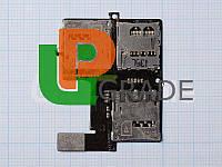 Разъем Sim-карты и карты памяти для HTC 600 Desire Dual Sim, на шлейфе, на две Sim-карты