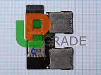 Разъем Sim-карты и карты памяти для HTC T528d One SC, на шлейфе, на две Sim-карты