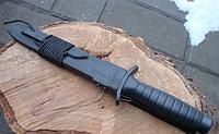 Нож WZ. 98 (чёрний, простой)