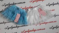 Юбка для девочек р. 1-5 лет. Купить детские юбки оптом