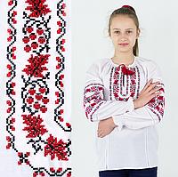 """Детская вышивка крестом """"Дубок""""  от 7 до 13 лет 8"""