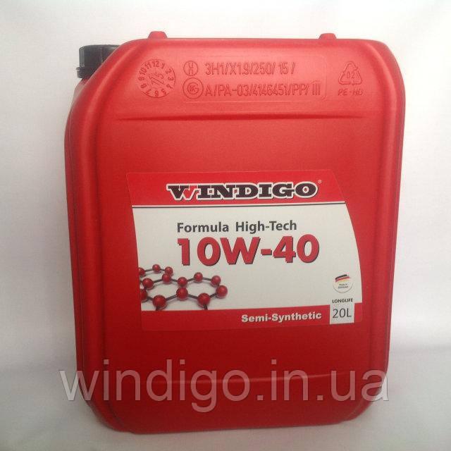 Всесезонное полусинтетическое моторное масло WINDIGO Formula High-Tech 10W-40 20L