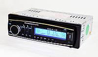 Автомагнитола Pioneer 1180 USB + SD + AUX + FM