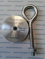 Поисковый неодимовый магнит на 120 кг РЕДМАГ
