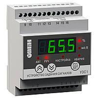 УЗС1 цифровой задатчик аналоговых сигналов тока и напряжения Напряжение ( У ), На Дин рейку (Д)