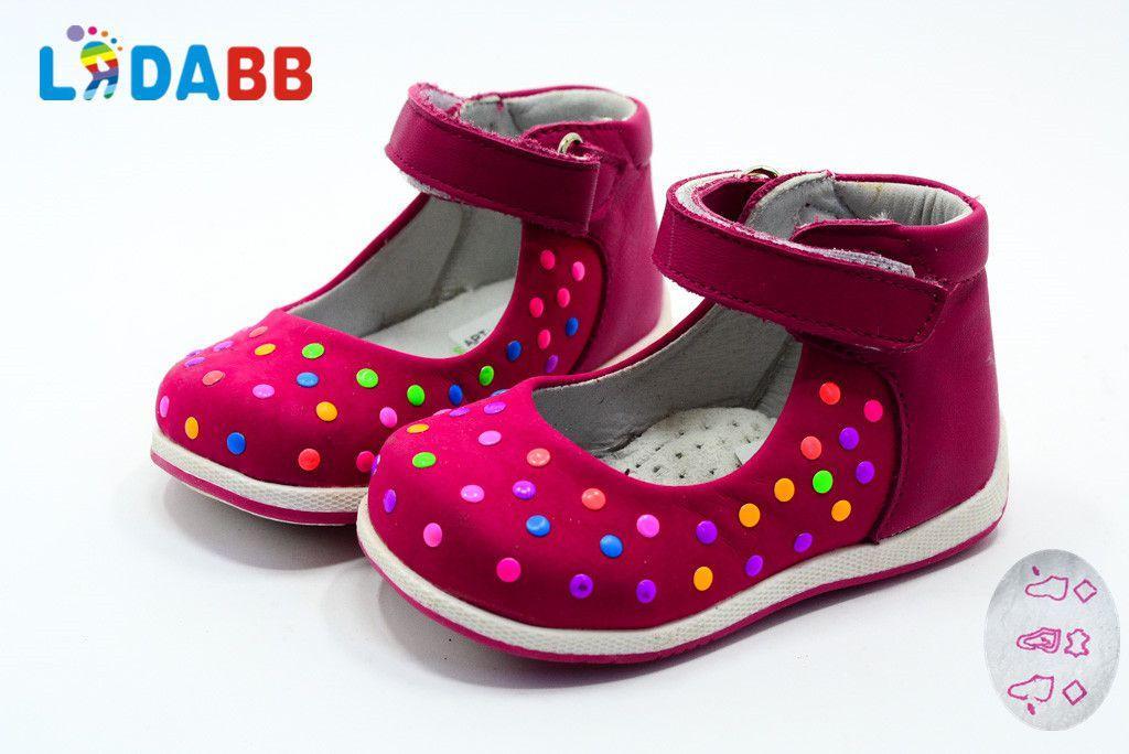 Туфли для девочек размер 19