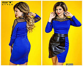 Платье женское ботал арт 2372/509-41