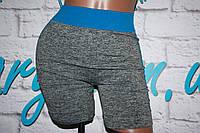 Женские короткие бесшовные шорты
